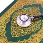 Introduction à la Ruqyah